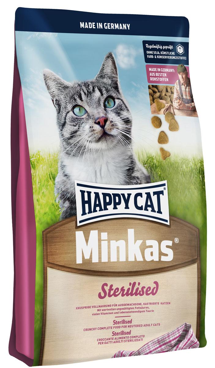 """Корм сухой Happy Cat """"Minkas Sterilised"""", для стерилизованных кошек и кастрированных котов, 10 кг"""