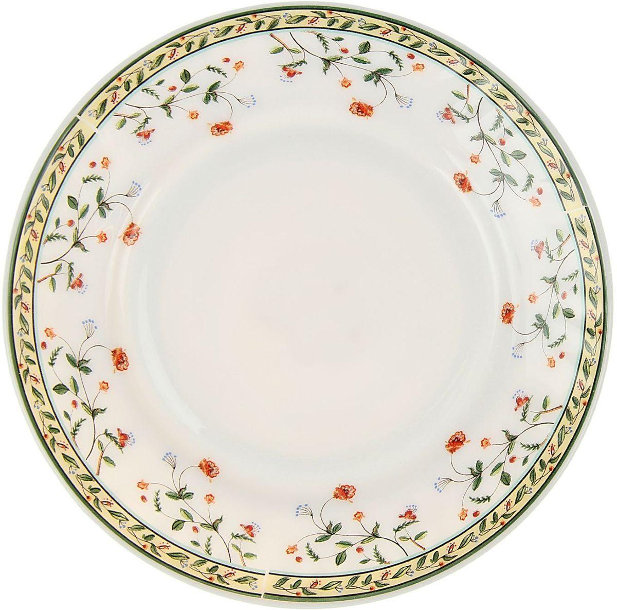 """Тарелка десертная """"Винтаж"""", диаметр 17,5 см"""