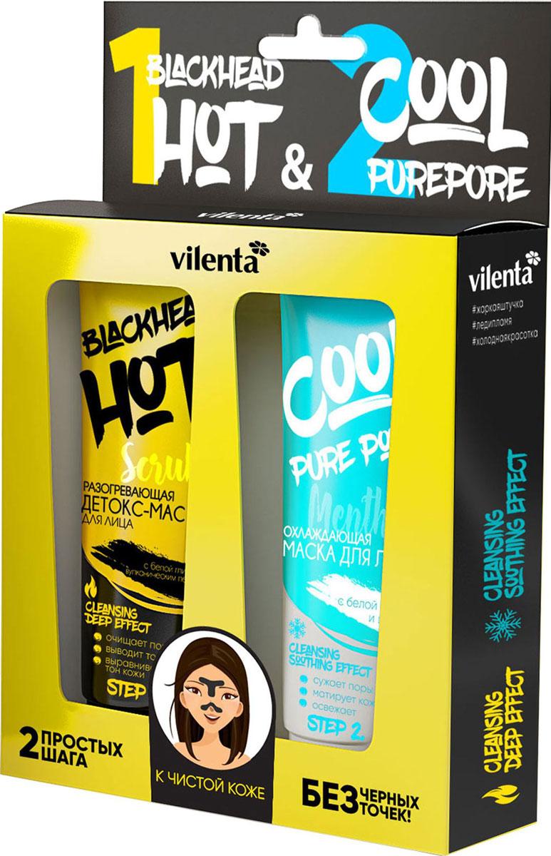 Vilenta Hot Blackhead and Cool Pure Pore Набор масок для лица, 2 шт