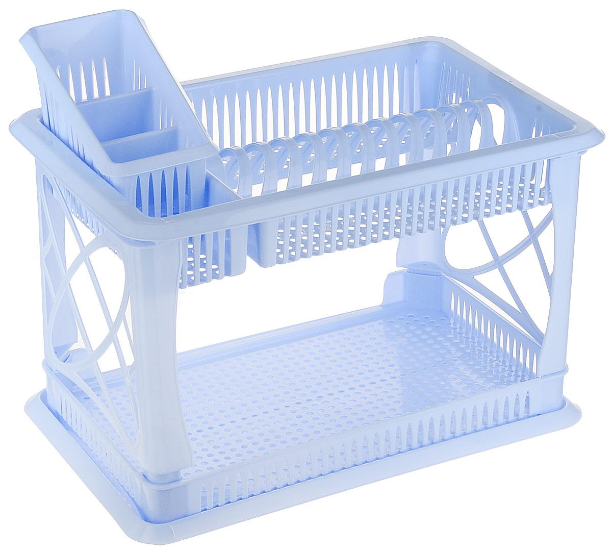 """Сушилка для посуды Plastic Centre """"Лилия"""", 2-ярусная, с поддоном, с сушилкой для столовых приборов, цвет: голубой, 49 х 17,5 х 32,5 см"""