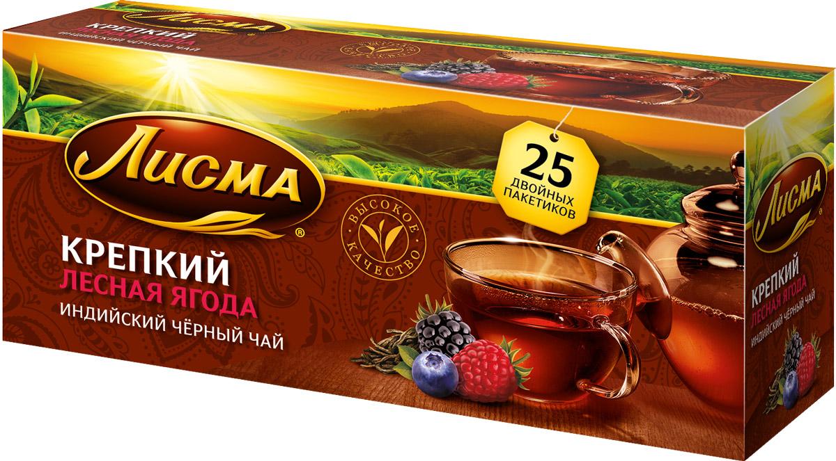 Лисма Крепкий Лесная Ягода черный чай в пакетиках, 25 шт торт лесная ягода от палыча 1700г