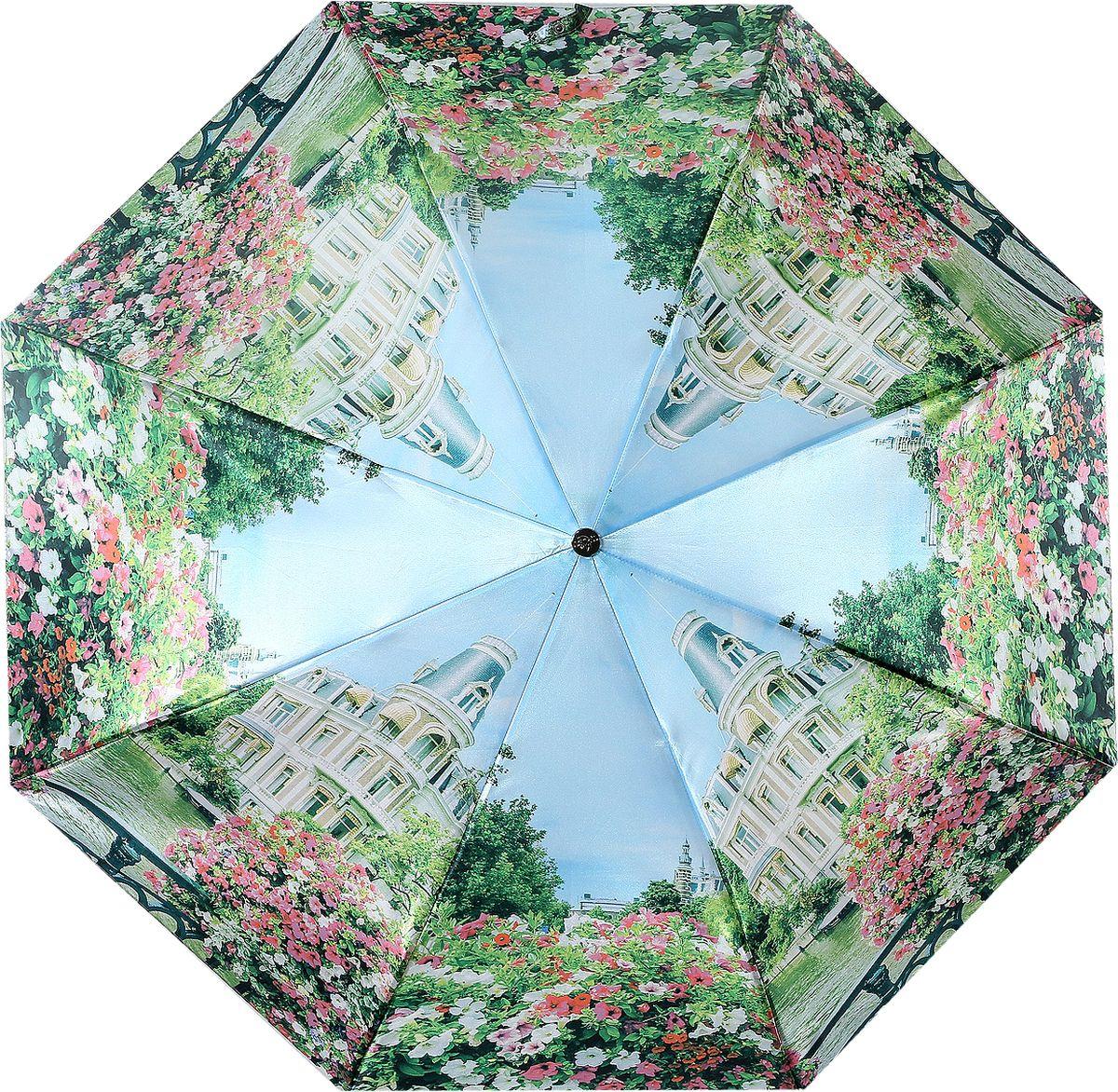 Зонт женский Trust, автомат, 3 сложения, цвет: голубой, коричневый, зеленый. 30472-91 зонт trust 32473 1603 женский полный автомат