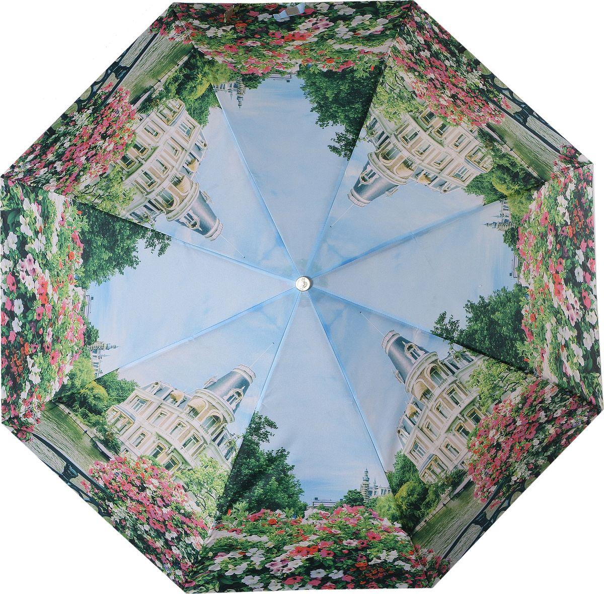 Зонт Trust 30475-91 зонт trust 30475 20 женский полный автомат