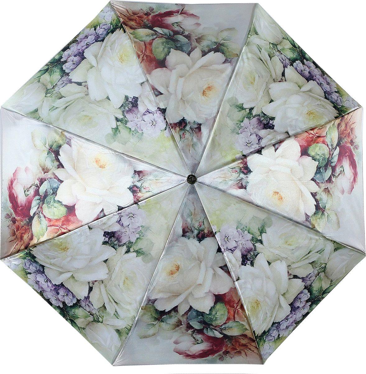 Зонт Trust 42372-50 зонт trust 42372 66 женский полный автомат