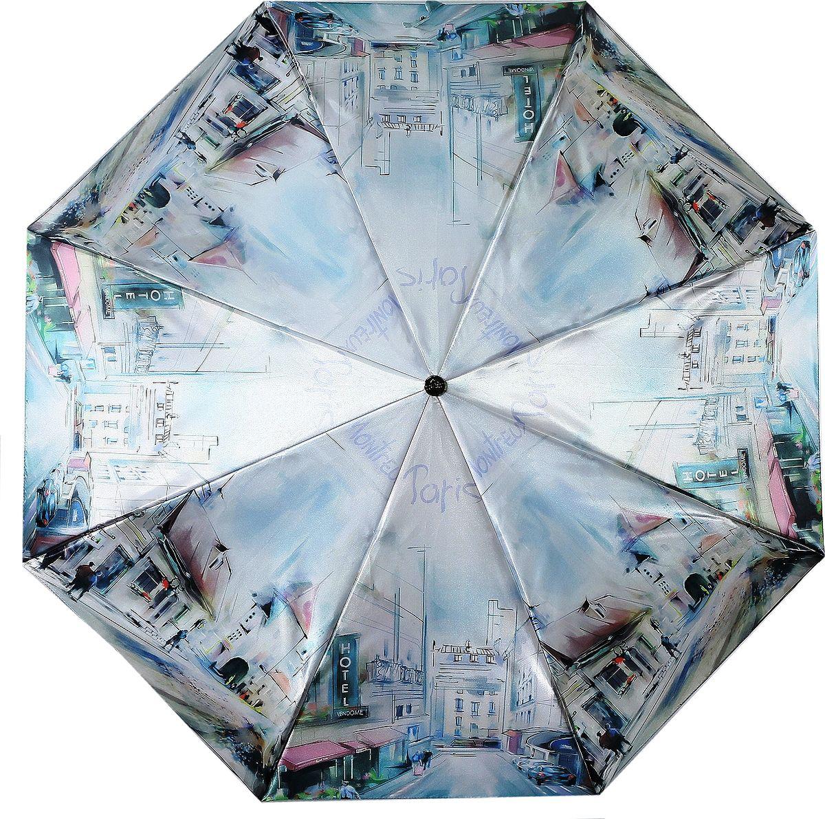 Зонт Trust 42372-76 зонт trust 42372 66 женский полный автомат