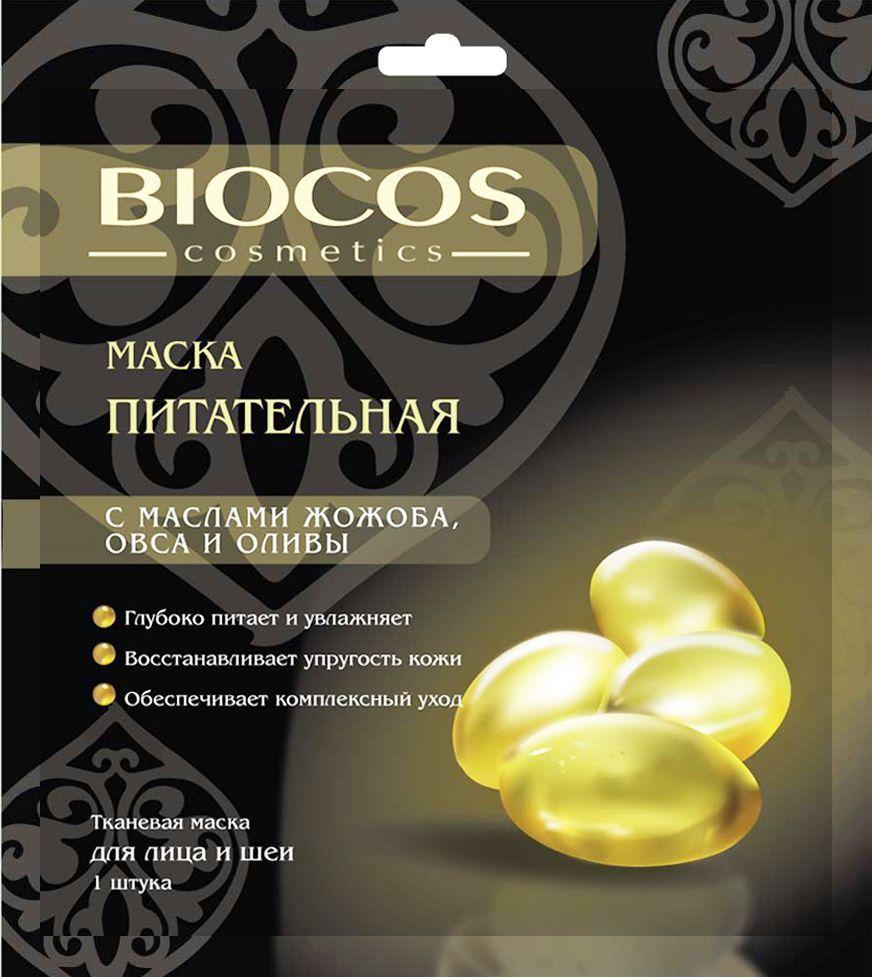 """BioCos Тканевая маска для лица и шеи """"Питательная"""""""