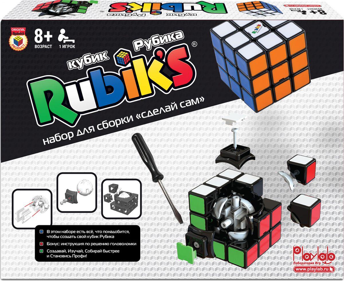Rubik's Набор для создания головоломки Кубик Рубика Сделай Сам dian sheng кубик рубика для соревнования развивающие игрушки ds 200