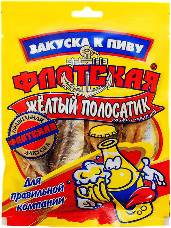 Флотская желтый полосатик солено-сушеный, 50 г
