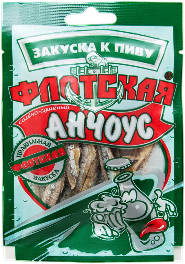 Флотская анчоус солено-сушеный, 20 г