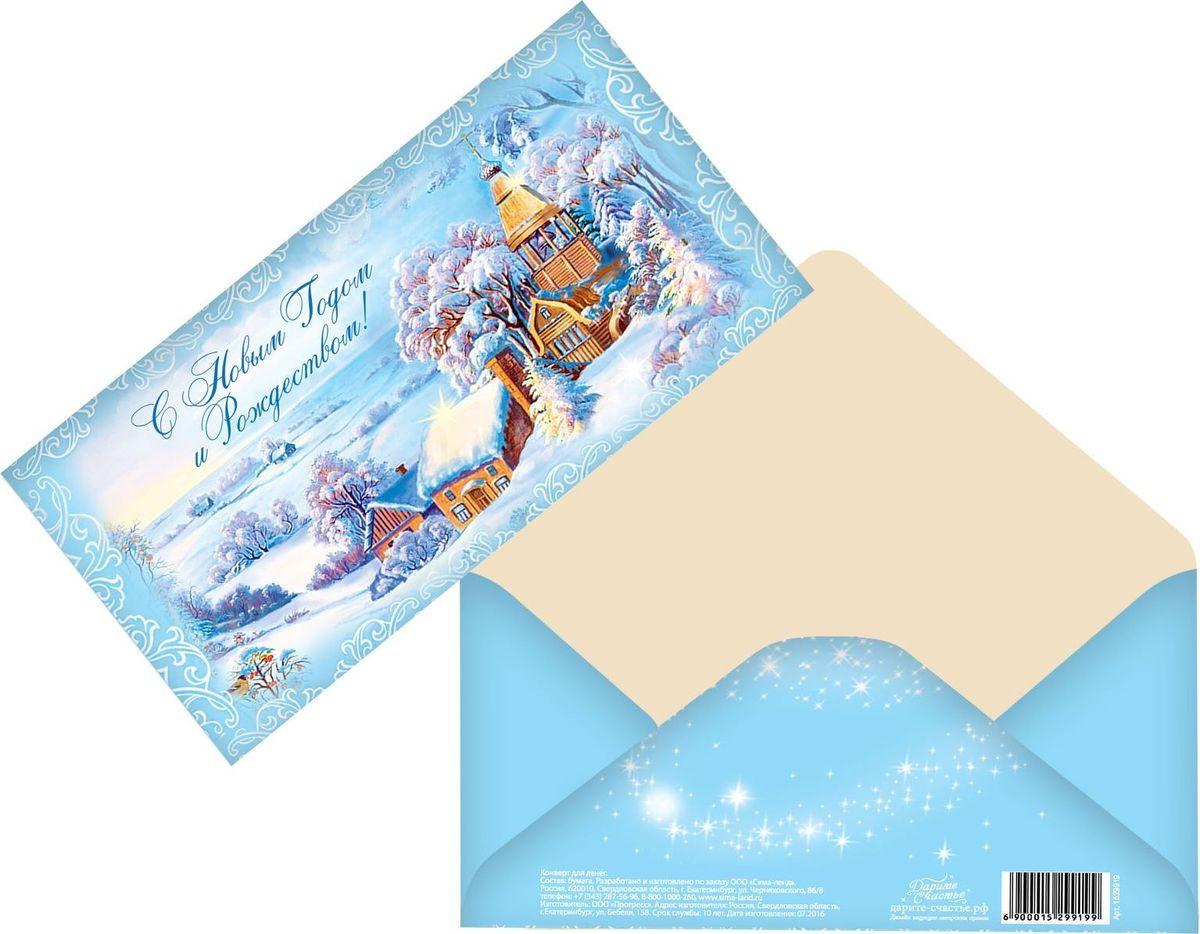 Денежные открытки на новый год, днем рождения