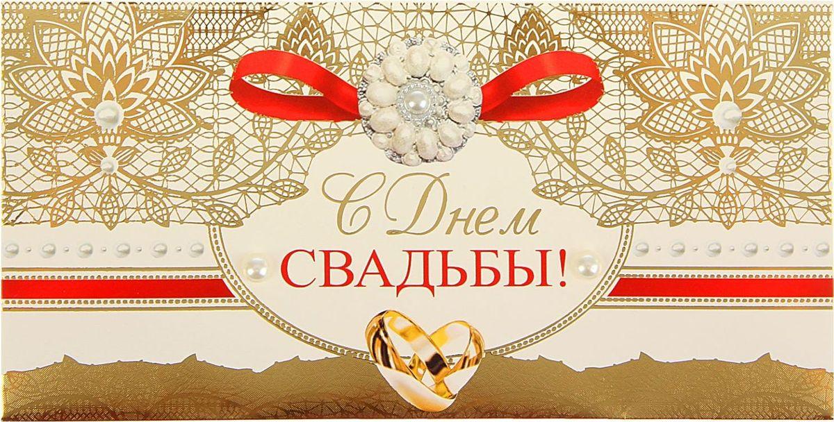 Прощенным воскресеньем, распечатать открытку для денег на свадьбу