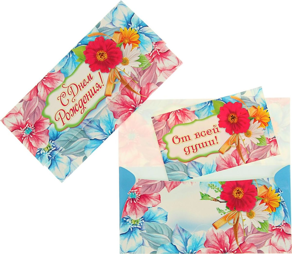 Кошками надписями, конверт открытка с днем рождения женщине красивые
