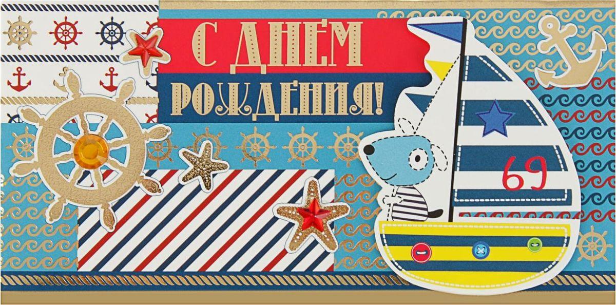Картинка африканские, поздравления с днем рождения для моряка открытка