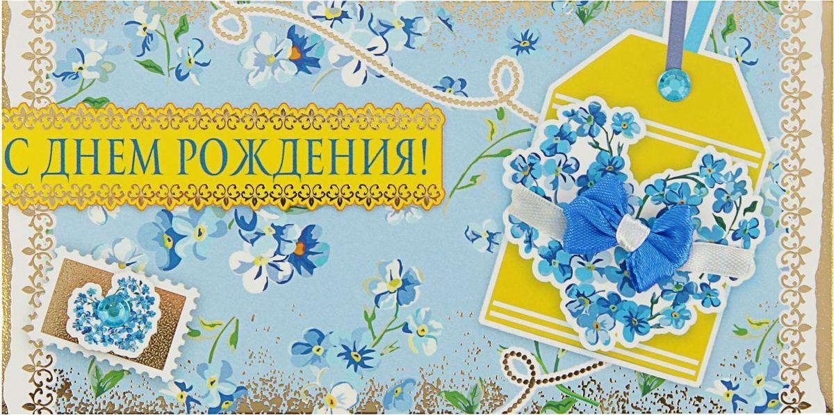 Юбилеем, открытки с днем рождения в голубом тоне