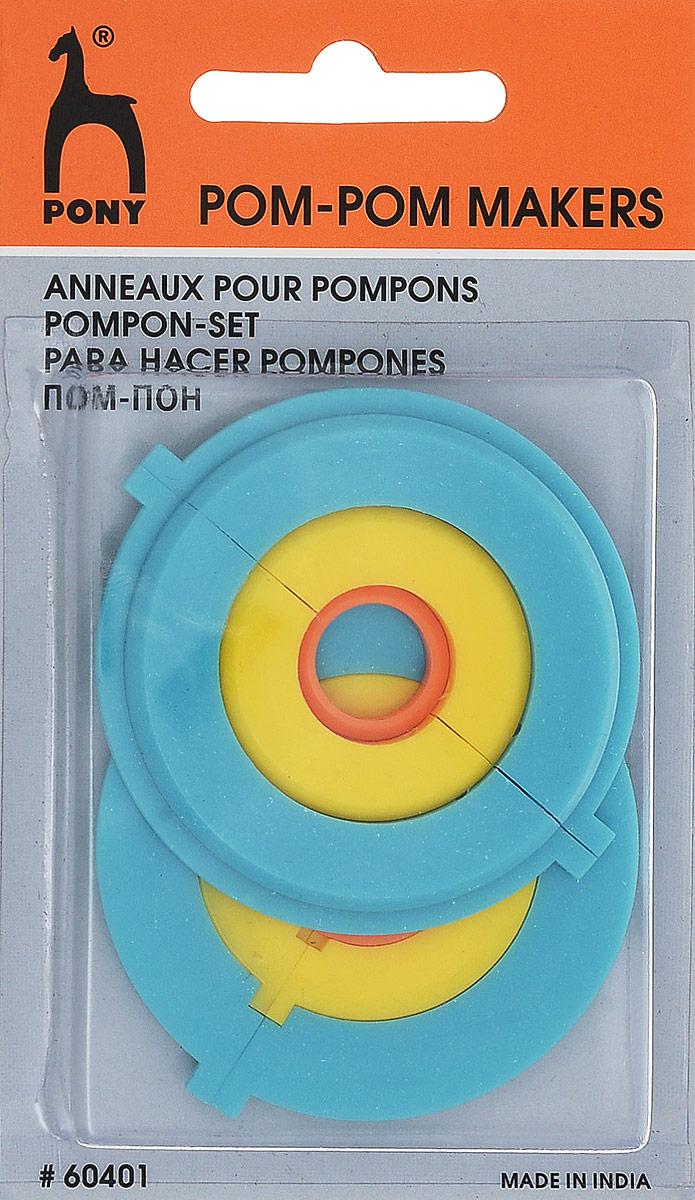 Устройство для изготовления помпонов Pony, разъемное, цвет: бирюзовый, оранжевый, 3 шт набор шкатулок для рукоделия bestex 3 шт zw001250