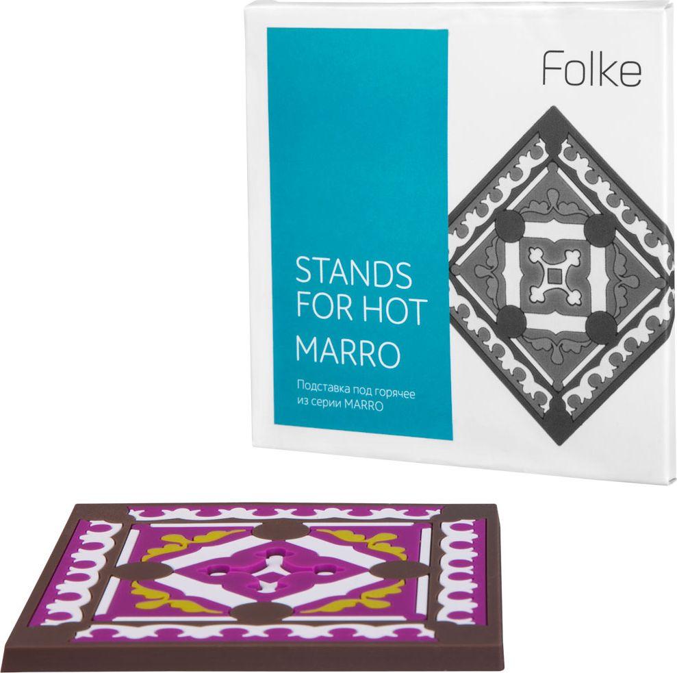 Подставка Folke под горячее, цвет: фиолетовый, 9 х 9 х 0,5 см подставка под горячее sima land болонка шар счастья в новом году 9 х 9 см