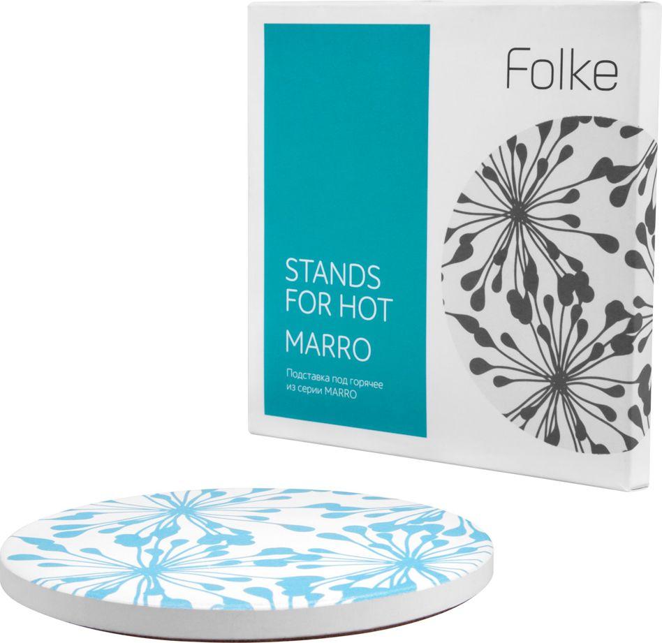 "Подставка под горячее ""Folke"", цвет: голубой, 10 х 10 х 0,6 см"