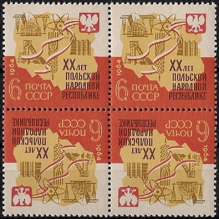 1964. Польская Республика. № 3072кб. Квартблок