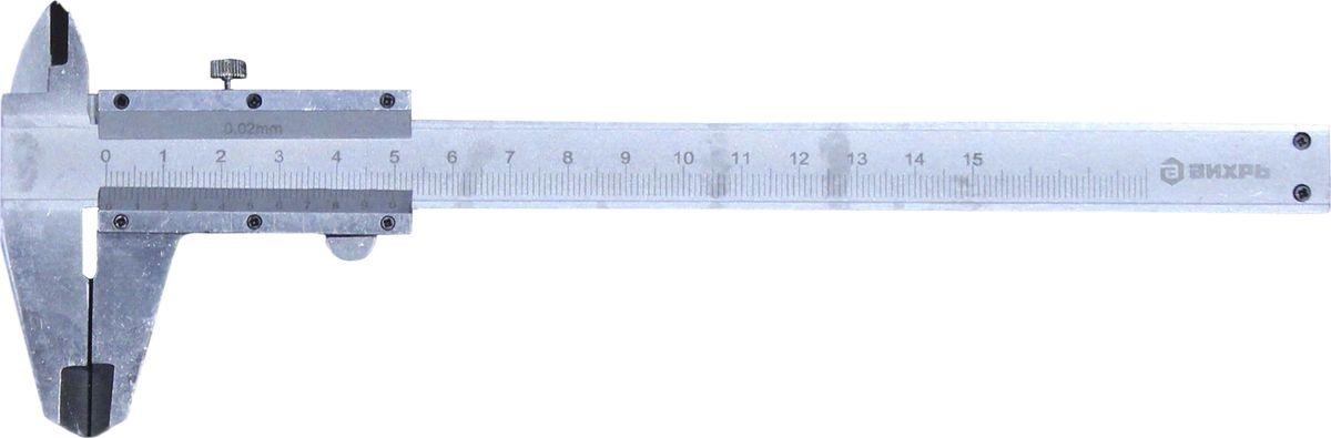 Штангенциркуль Вихрь, с глубинометром, диапазон измерений 15 см