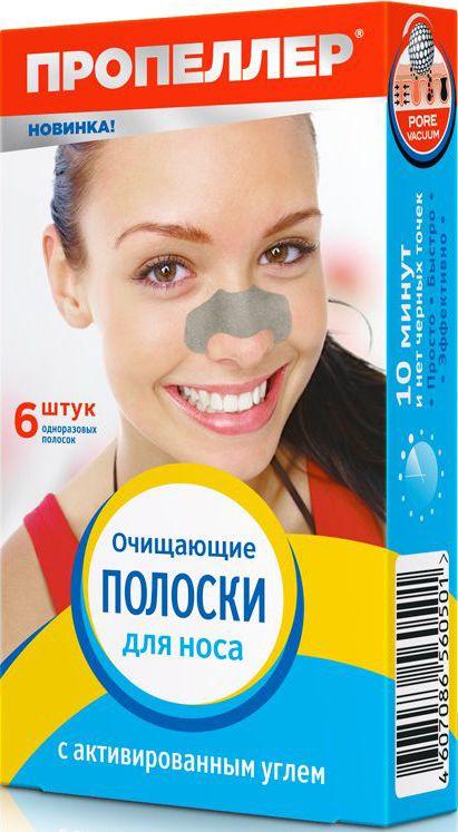 Пропеллер Pore Vacuum Очищающие полоски для носа с активированным углем, 6 шт jd коллекция расширенный фильтр с активированным углем 3 части дефолт