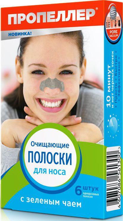 Пропеллер Pore Vacuum Очищающие полоски для носа с зеленым чаем, 6 шт полоски для носа skinlite алоэ 3 шт