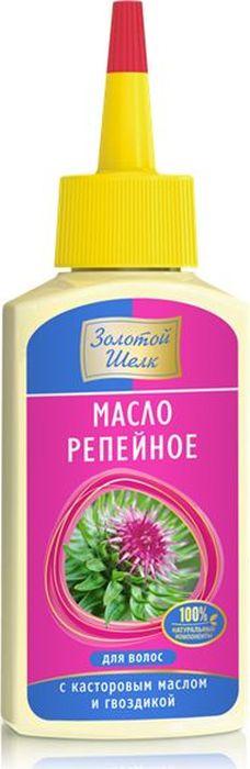 Масло для волос Золотой Шелк Репейное с касторовым маслом и гвоздикой, 90 мл Золотой Шелк