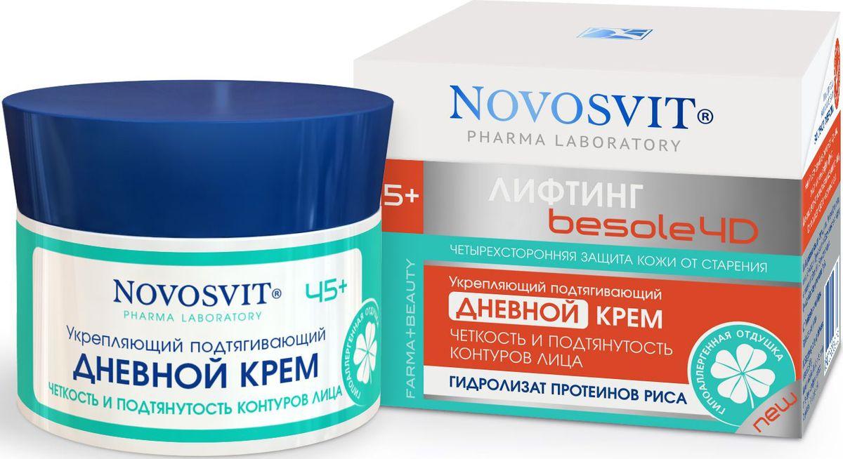 Крем для ухода за кожей Novosvit Укрепляющий подтягивающий крем дневной, 50 мл Novosvit