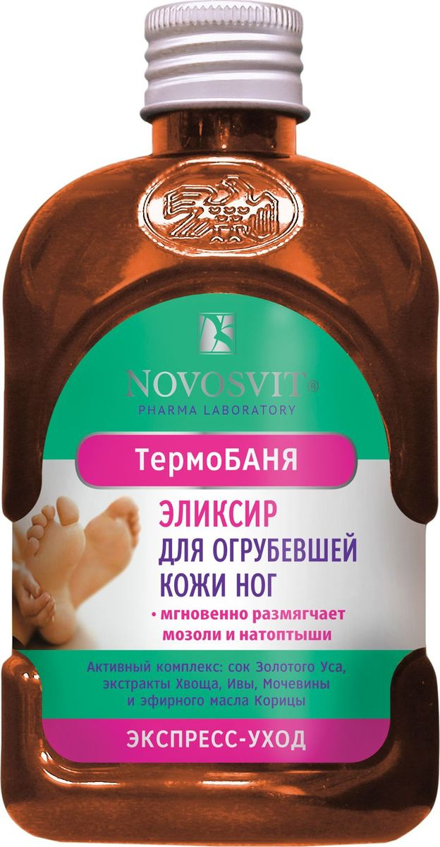 """Бальзам для ухода за кожей Novosvit Эликсир для огрубевшей кожи ног """"Термо-баня. Экспресс-Уход"""", 200 мл"""