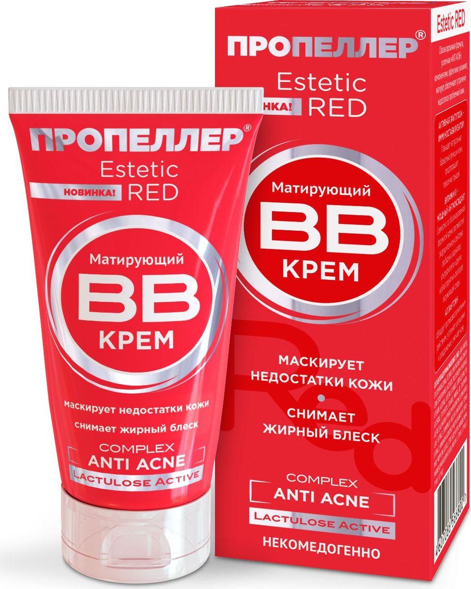 Крем для ухода за кожей Пропеллер Estetic Red Матирующий BB крем