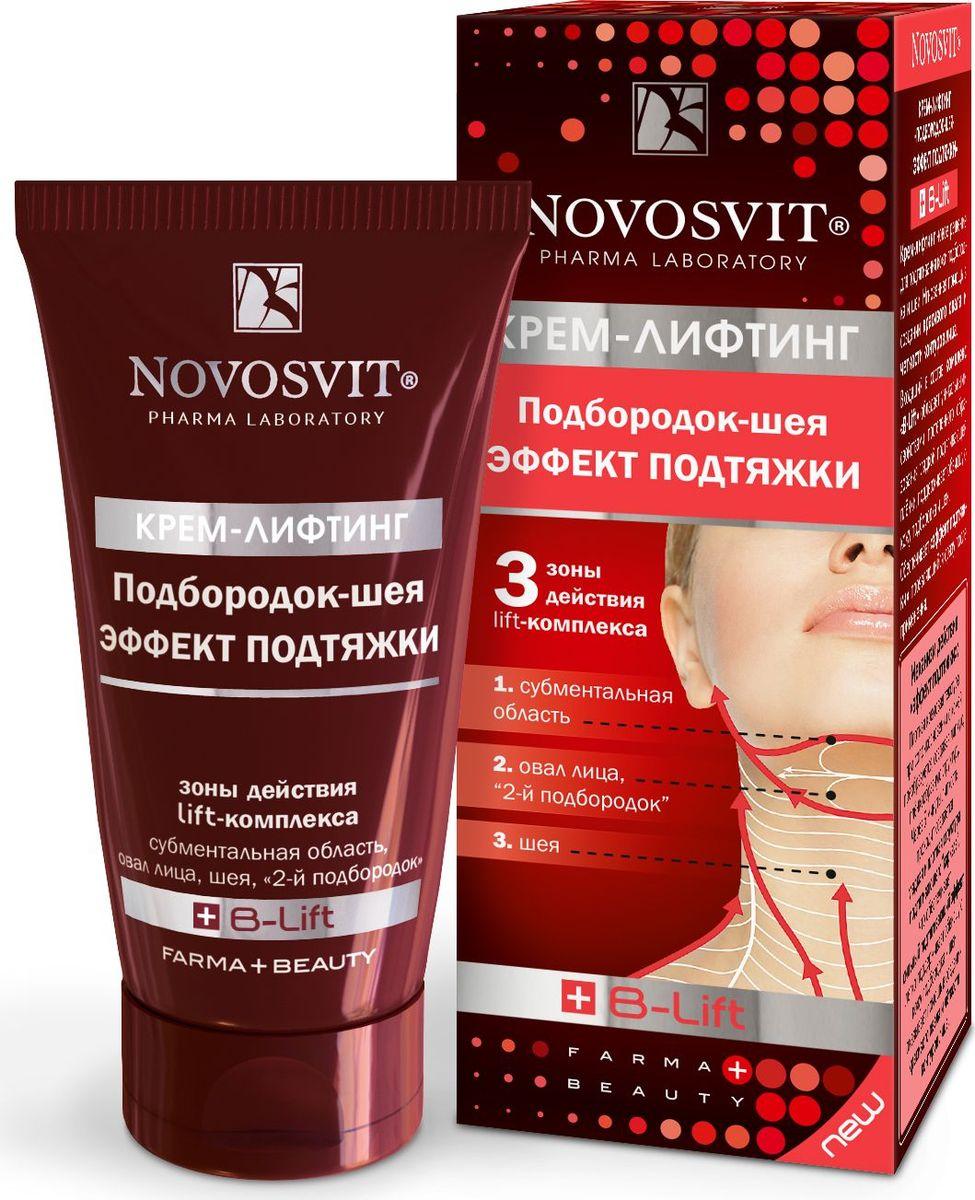 Крем для ухода за кожей Novosvit Крем-лифтинг подбородок-шея