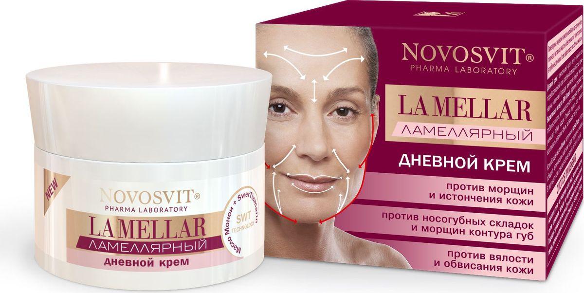 Крем для ухода за кожей Novosvit Ламеллярный дневной крем