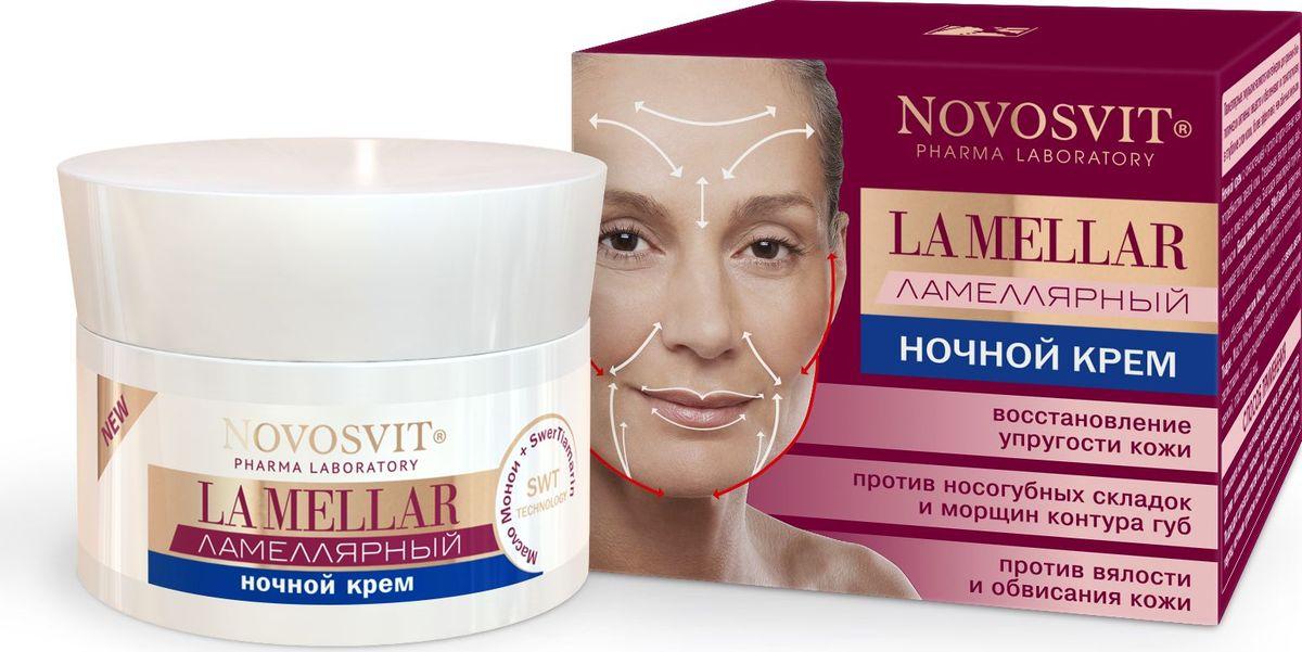 Крем для ухода за кожей Novosvit Ламеллярный ночной крем