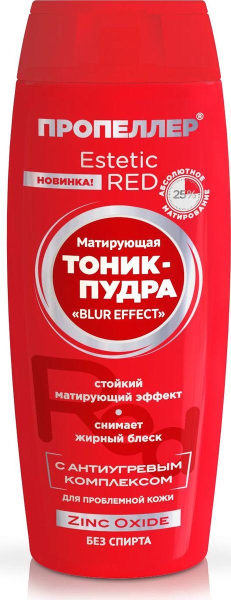 Тоник для лица Пропеллер Estetic Red Матирующая тоник-пудра Zinc Oxide, 100 мл