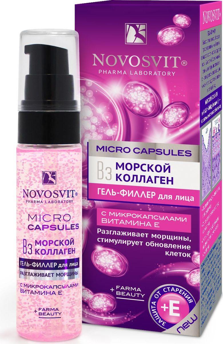 NovosvitГель-филлер для лица