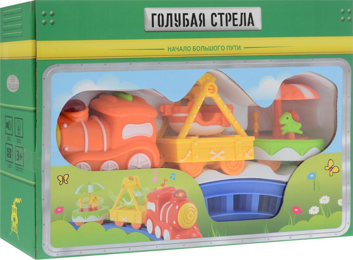 Голубая стрела Железная дорога Карусель цвет оранжевый желтый салатовый набор железной дороги на радиоуправлении голубая стрела классик 87186