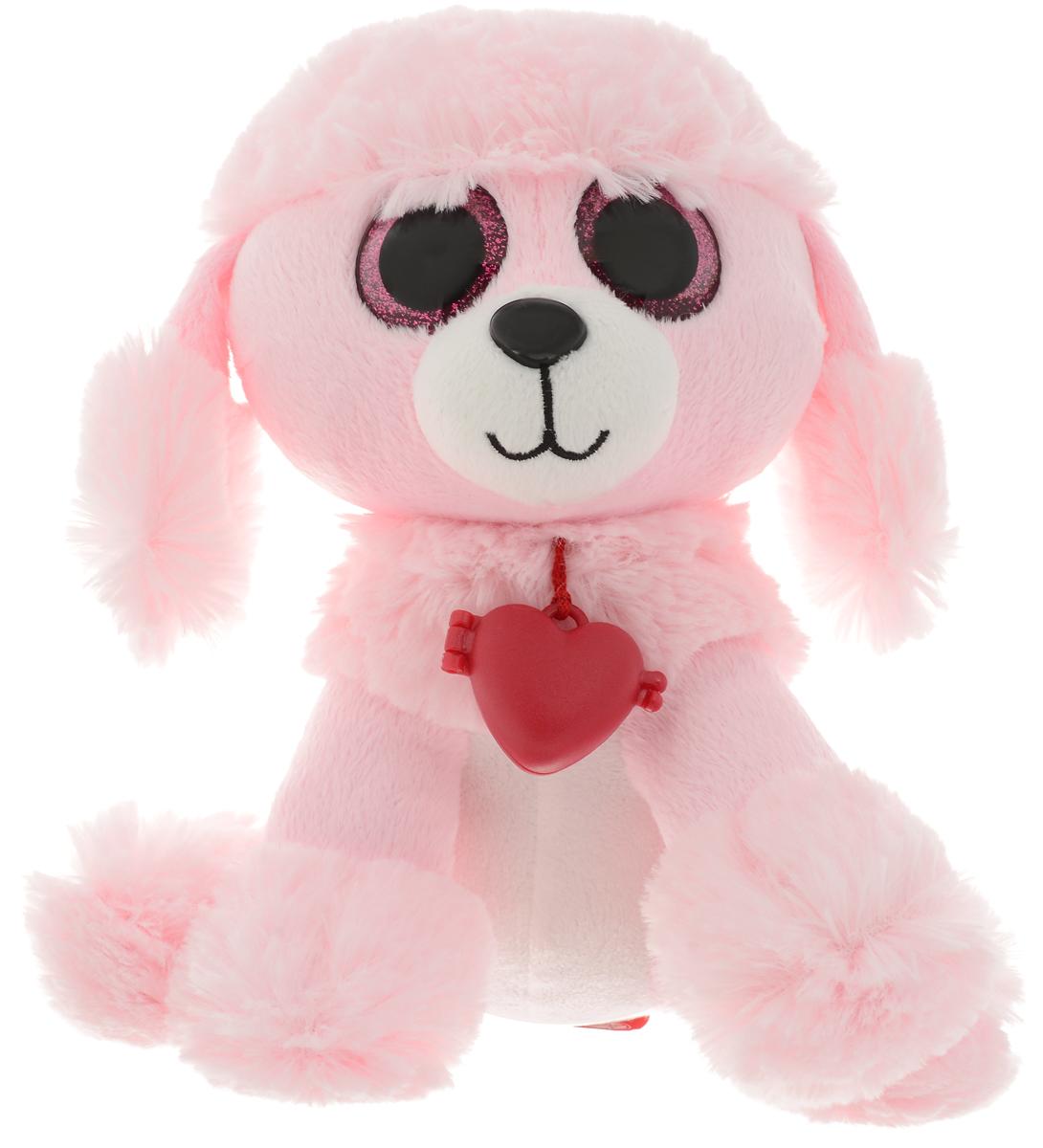 Fancy Мягкая игрушка Пудель Глазастик 23 см цены