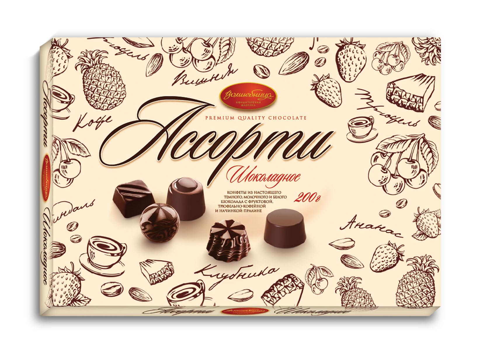 Волшебница конфеты шоколадное ассорти (белые), 200 г конфеты волшебница имбирь в шоколаде 120 г