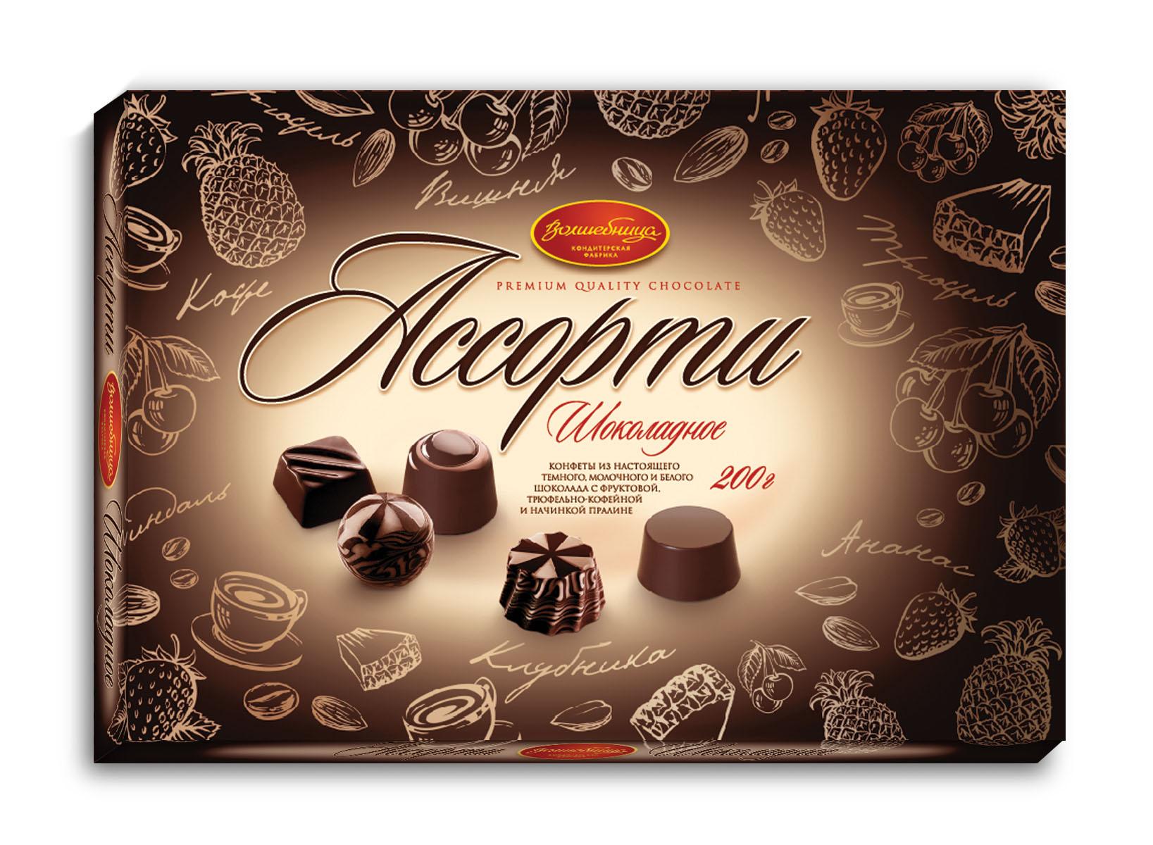 Волшебница конфеты шоколадное ассорти (коричневые), 200 г конфеты волшебница имбирь в шоколаде 120 г