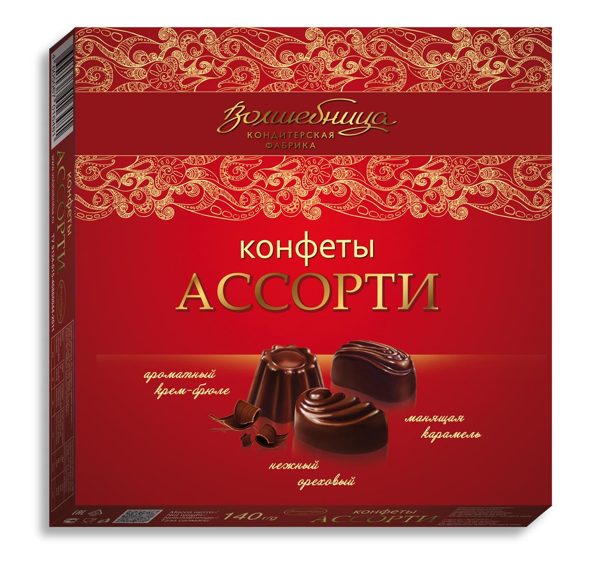 Волшебница конфеты ассорти (красные), 140 г цена