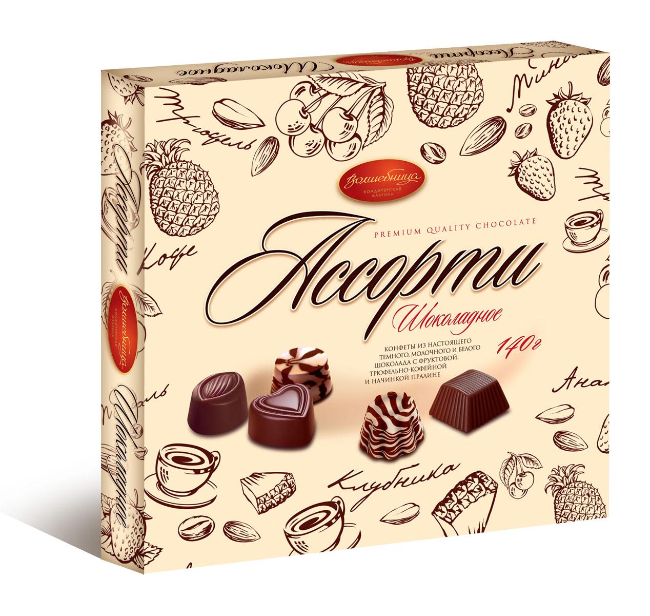 Волшебница конфеты шоколадное ассорти (белые), 140 г цена