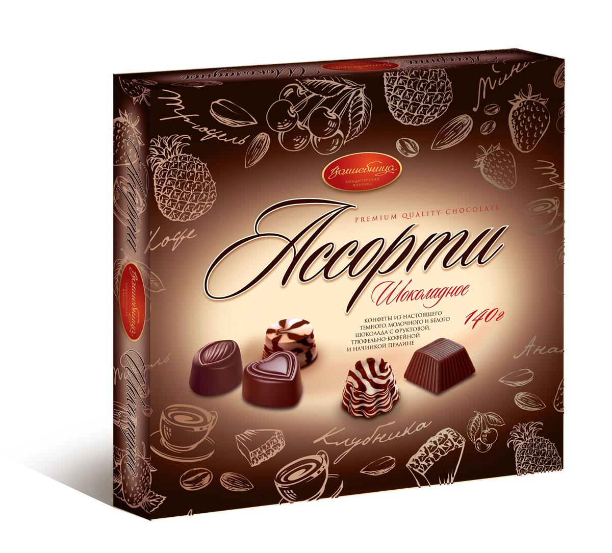Волшебница конфеты шоколадное ассорти (коричневые), 140 г цена