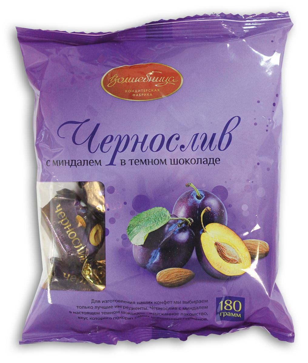 Волшебница конфеты чернослив с миндалем в шоколаде, 180 г конфеты волшебница имбирь в шоколаде 120 г