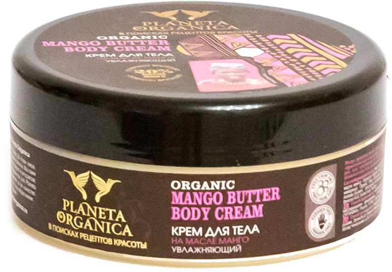 Planeta Organica Африка крем для тела Увлажняющий манго, 250 мл крем для тела манго