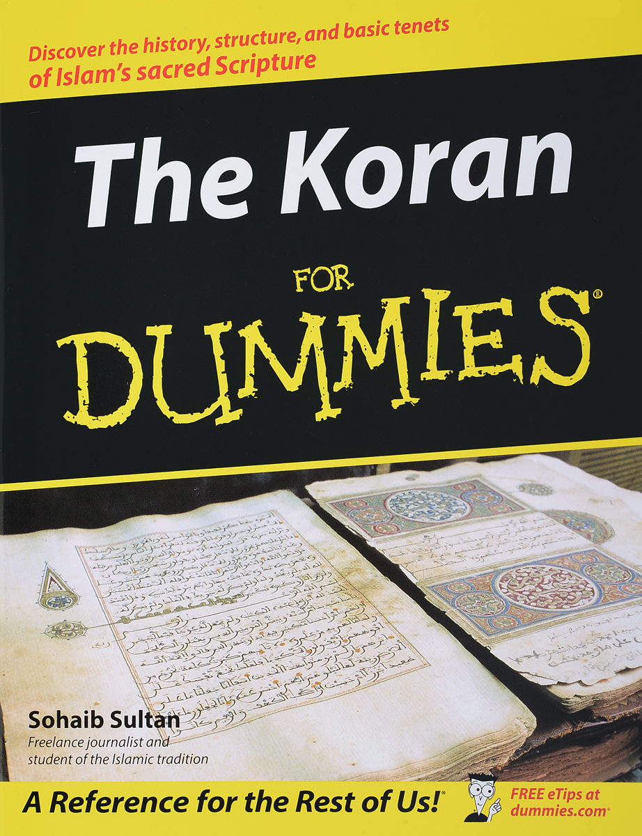 лучшая цена The Koran For Dummies®