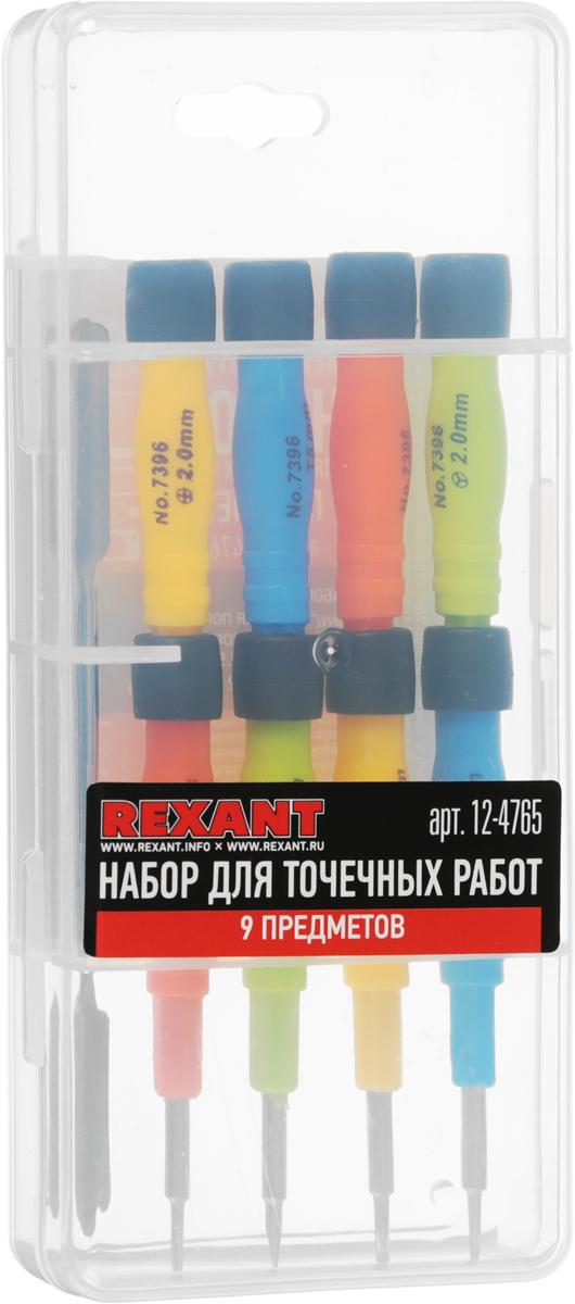 Набор для точечных работ Rexant, 9 предметов набор для точечных работ rexant 6 предметов