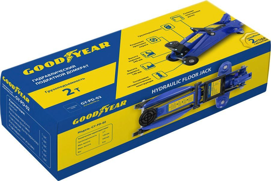 Гидравлический подкатной домкрат Goodyear GY-PD-02 2Т, с резиновой проставкой порога, 340 мм