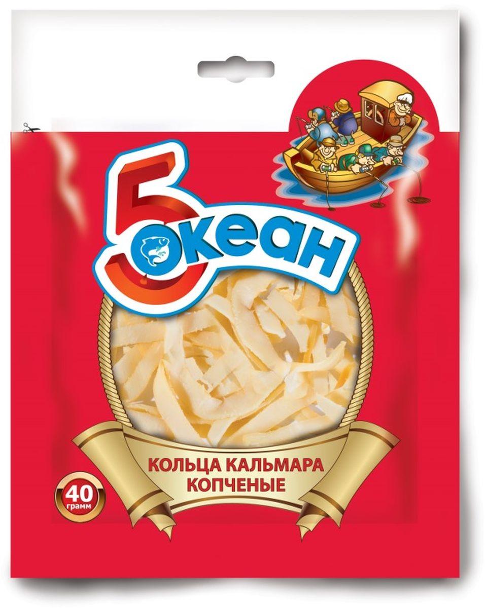 5 Океан кольца кальмара копченые, 40 г