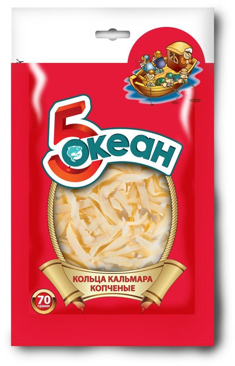 5 Океан кольца кальмара копченые, 70 г
