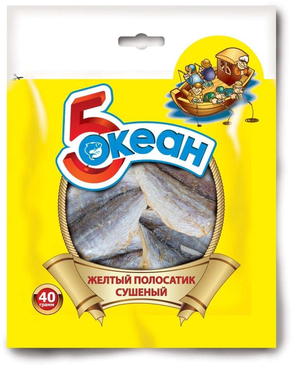 5 Океан желтый полосатик, 40 г