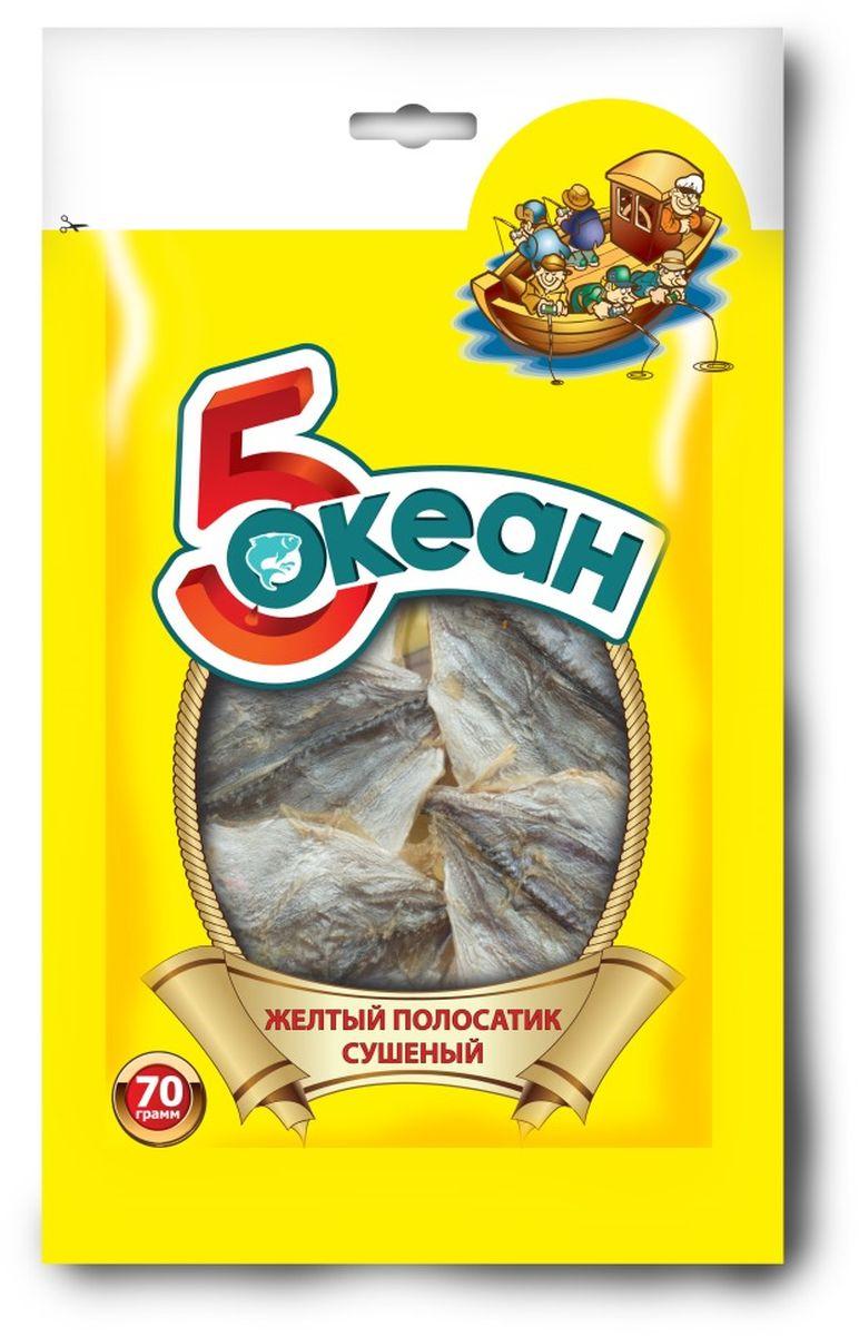 5 Океан желтый полосатик, 70 г